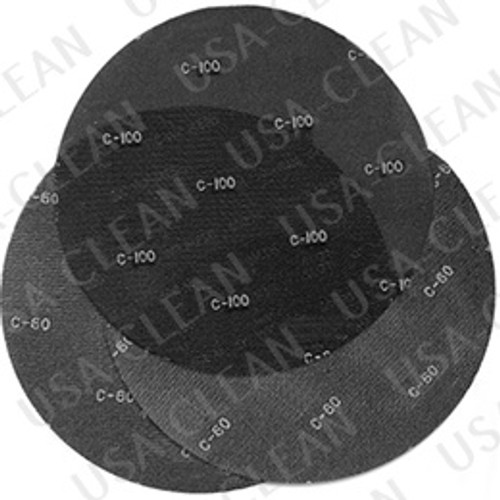 17 inch Professional sand screen 120 grit (pkg of 10) 255-0019