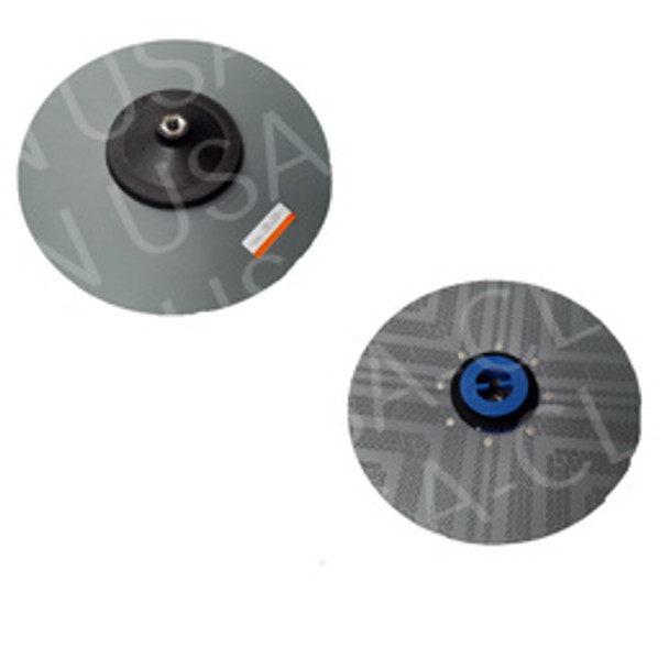 20 inch (500mm) pad driver assembly 275-7527