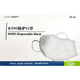KN95 respirator face mask (N95 alternative) (sold each, order 20 for a box)