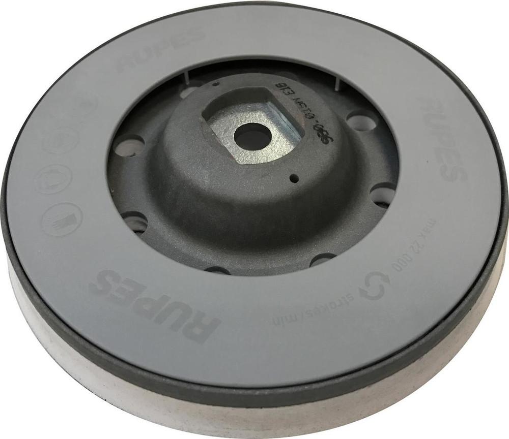 Rupes 5 Inch BigFoot Backing Plate, Gray