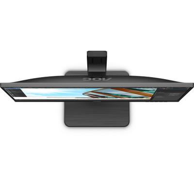 AOC 27 inch - Full HD IPS - HDMI DisplayPort - USB-C