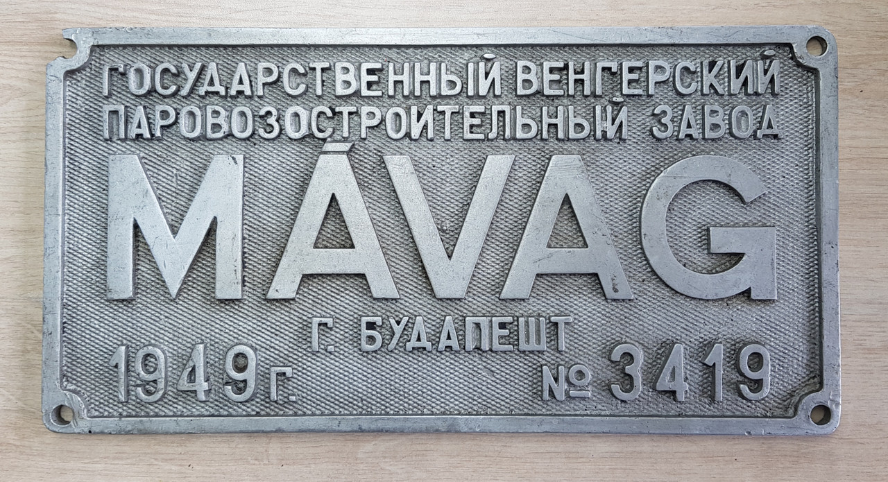 VT 4142. ALLOY HUNGARIAN MAVAG PLATE NO 3419 OF 1949 FROM 0-10-0  E.R. CLASS LOCOMOTIVE