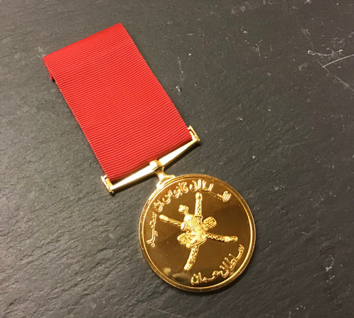 GD 952 SULTANATE OF OMAN LONG SERVICE & GOOD CONDUCT MEDAL