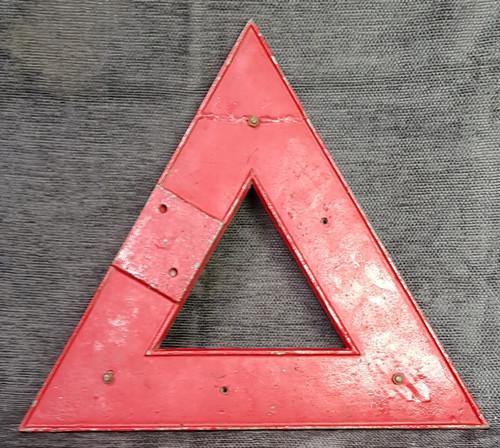 VT 2616. VINTAGE WARNING TRIANGLE ROAD SIGN