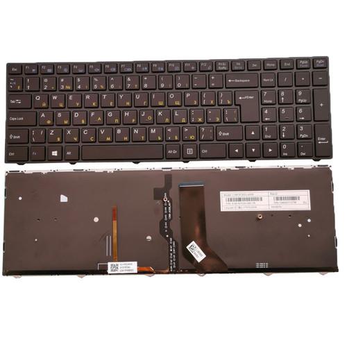 Laptop RU Backlit Keyboard For CLEVO N770 N770WG N770WL N770WU N770GU Russian RU With Black Frame And Backlit