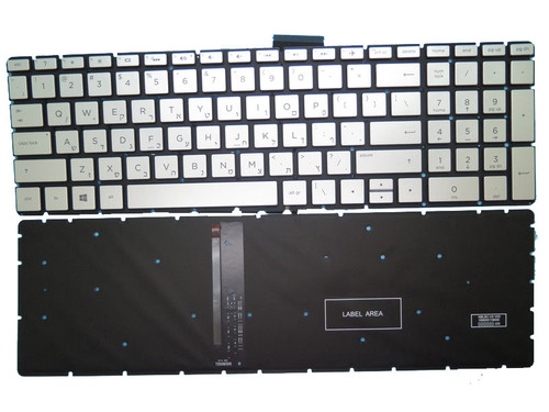 Laptop Keyboard For HP 17-AK000 silver with backlight Without Frame Hebrew HB 919794-BB1