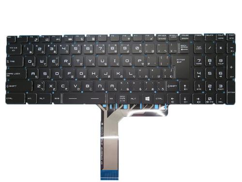 Laptop Colourful Backlit Keyboard For MSI GE75 GE75 Raider 8RE 8RF 8SE 8SF 8SG 9SE 9SF 9SG MS-17E1 MS-17E2 Japanese JP Black RGB Backlit With interface