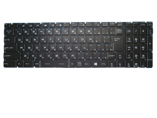 Laptop Colourful Backlit Keyboard For MSI GE65 GE65 Raider 9SE 9SEX 9SD 9SF 9SFX MS-16U1 MS16U1 Japanese JP Black RGB Backlit