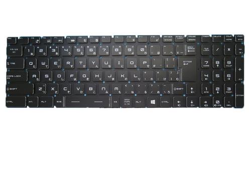Laptop Colourful Backlit Keyboard For MSI GL65 GL65 9SFX 9SEX GL65 Leopard 10SDK 10SDR 10SCSK 10SCSR 10SCXK 10SFSK 10SCXR MS-16U7 MS-16U8 Japanese JP Black RGB Backlit
