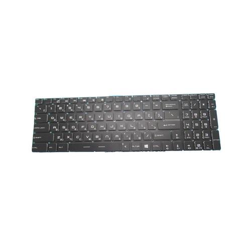 Laptop RGB Backlit Keyboard For MSI GP65 Leopard 9SEX 9SFX 10SCSK 10SCSR 10SCXK 10SFSK 10SCXR 10SDK 10SDR 10SEK 10SER 10SFK 10SFR Colourful Backlit Russian RU NO Frame