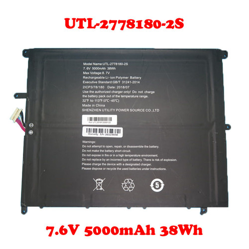 Laptop Battery For Teclast F7 Plus UTL-2778180-2S 7.6V 5000mAh 38Wh 10PIN 7Lines 200*160