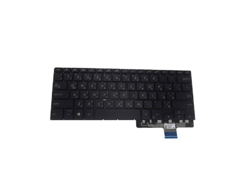 Laptop Keyboard For ASUS UX480F UX480FD With Backlit Arabia AR Blue