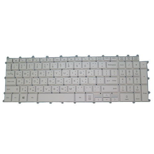 Laptop With Backlit Keyboard For LG KT01-20B9CS03CHRA000 AEW74230305 Traditional Chinese TW White NO Frame