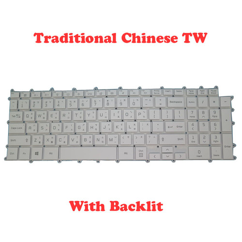 Laptop With Backlit Keyboard For LG 17Z90P 17Z90P-G 17Z90P-K 17Z90P-N Traditional Chinese TW White NO Frame