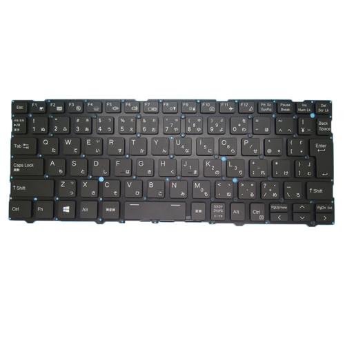 Laptop Backlit Keyboard For CLEVO L140CU L141CU L140MU L141MU Japanese JP Black NO Frame
