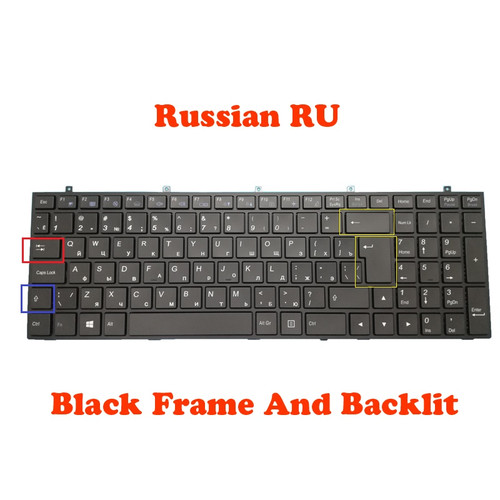 Laptop Big Carriage Return Keyboard For Gigabyte P55G V5 P55W P55W R7 P55W V4 P55W V5 P55W V6 P55W V7 P55W V6-PC3D Russian RU With Black Frame And Backlit