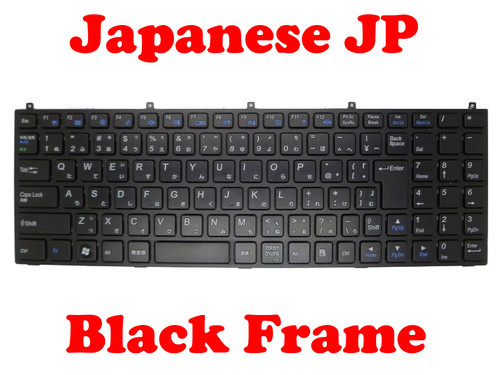 Laptop Keyboard For CLEVO B5100M B5120 B5121 B5123 B5125 B5130M B7110 B7130 C5100Q-C C5105-C C5500Q-C C5505-C E5120Q-C 5125-C E5128Q-C E7130 Japanese JA Black Frame