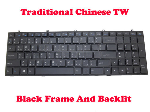 Laptop Keyboard For CLEVO W370ET MP-13H83RC-J4301 6-80-W6700-020-1G Traditional Chinese TW With Black Frame And Backlit