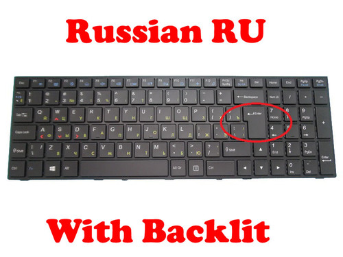 Laptop Keyboard For CLEVO P650 MP-13H83SUJ430B6 6-80-P6500-281-1D1 Russian RU With Black Frame And Backlit