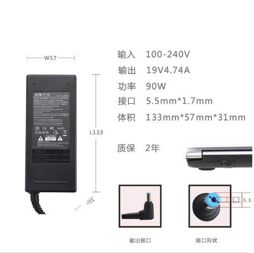 Laptop AC Adapter For ACER 19V 4.74A 1.7 Small mouth