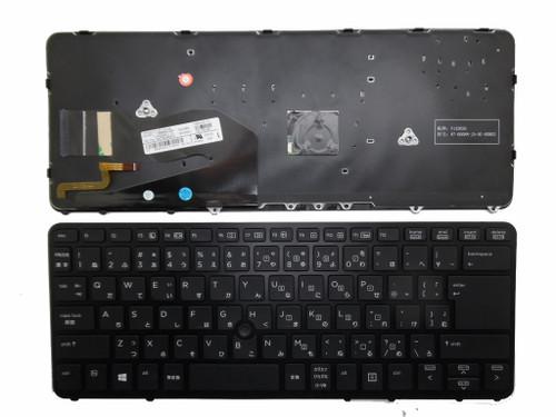 Laptop Keyboard For HP ZBOOK 14 ELITEBOOK 840G1 740G1 750G1 850G1 V142026AJ1 JA 736654-291 731179-291 6037B0085812 Backlit With Pointing Stick With Black Frame Black JAPAN JP