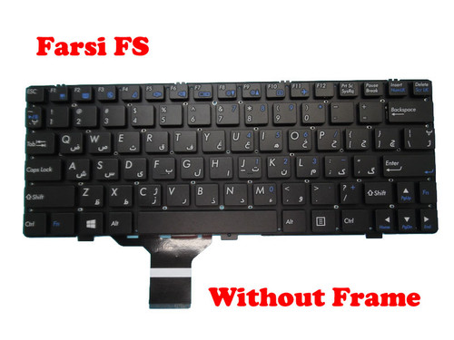 Laptop Keyboard For CLEVO M1110 M1110Q M1111 M1115 MP-08J63PS-4303W 6-80-W3100-421-1 Farsi FS Without Frame
