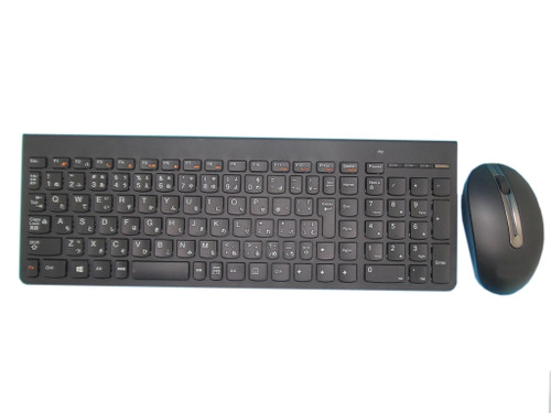 Applicable For ideacentre AIO 300-22ISU All-in-One desktop computer mute thin Black Wireless Japanese JP JA Keyboard and Mouse Set