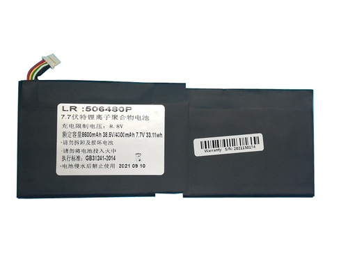 Battery For One-Netbook One Netbook OneMix 3 OneMix3 One Mix 3 506480 New (Replacement/OEM/not original)