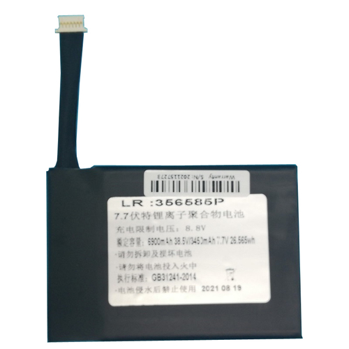 Battery For One-Netbook One Netbook OneMix 2 OneMix 2S OneMix2 OneMix2S One Mix 2 2S 356585 6900MAH 3.85V 26.565WH New (Replacement/OEM/not original)