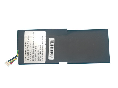 Battery For One-Netbook OneMix 3S OneMix3S 506480/4300MAH 7.6V 32.68WH (Replacement/OEM/not original)