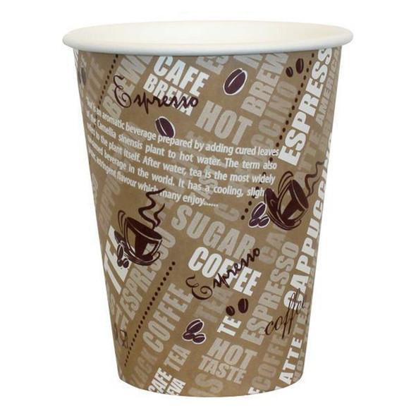 Dispo Mocha Paper Cup Hot [12oz]  - SHOPLER