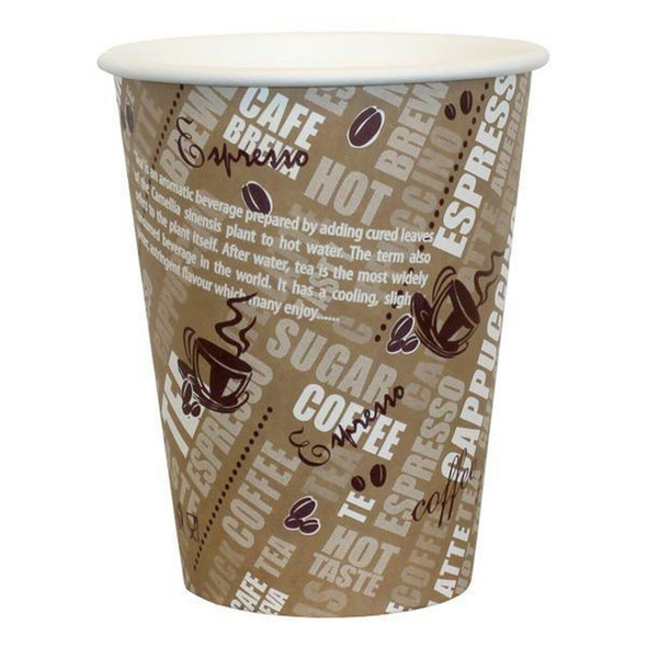 Mocha Paper Cup Hot [8oz]  - SHOPLER.CO.UK