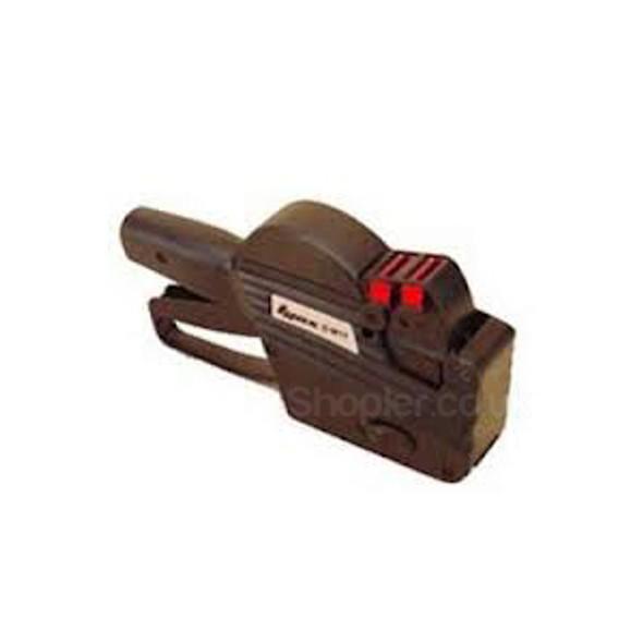 Price Gun [LynxC6] a pack of 1 - SHOPLER
