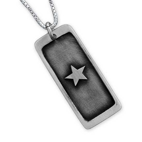 Etched Service Flag Necklace