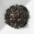 Organic Earl Grey- Loose (1 lb)