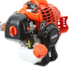 ECHO PAS-225 21.2cc Pro Attachment Series™ Power Head w/ i-30™ Starter Image 4