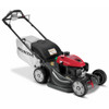 "Honda HRX217VKA 21"" Walk Behind Self-Propelled Lawn Mower w/ GCV200 Engine Image"