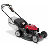 "Honda HRX217HYA 21"" Self-Propelled Walk Behind Lawn Mower w/ Honda GCV200 Engine Image"