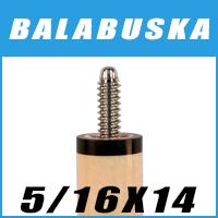 Balabuska Joint