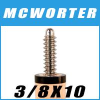 McWorter Joint