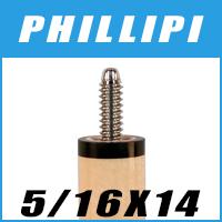 Phillipi Joint
