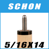 Schon Joint