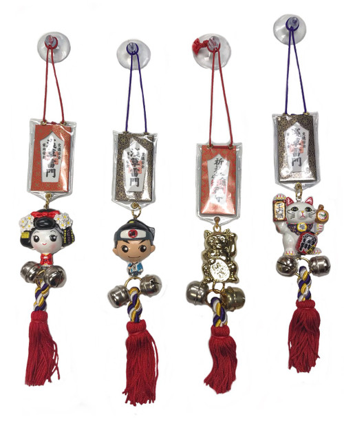 Kawaii Omamori Car Charms  ( Lucky Cats Sold Out)