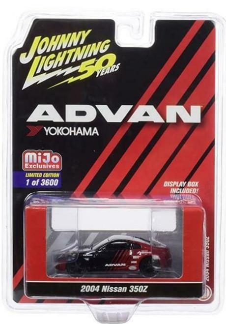 Nissan 350Z Advan - Johnny Lightning