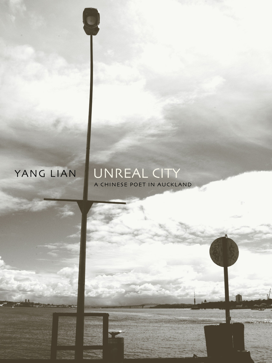 Unreal City: A Chinese Poet in Auckland by Yang Lian, translated by Hilary Chung & Jacob Edmond with Brian Holton, edited & introduced by Jacob Edmond & Hilary Chung