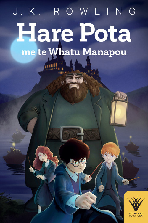 Hare Pota me te Whatu Manapou Nā J.K. Rowling. Nā Leon Heketū Blake i whakamāori