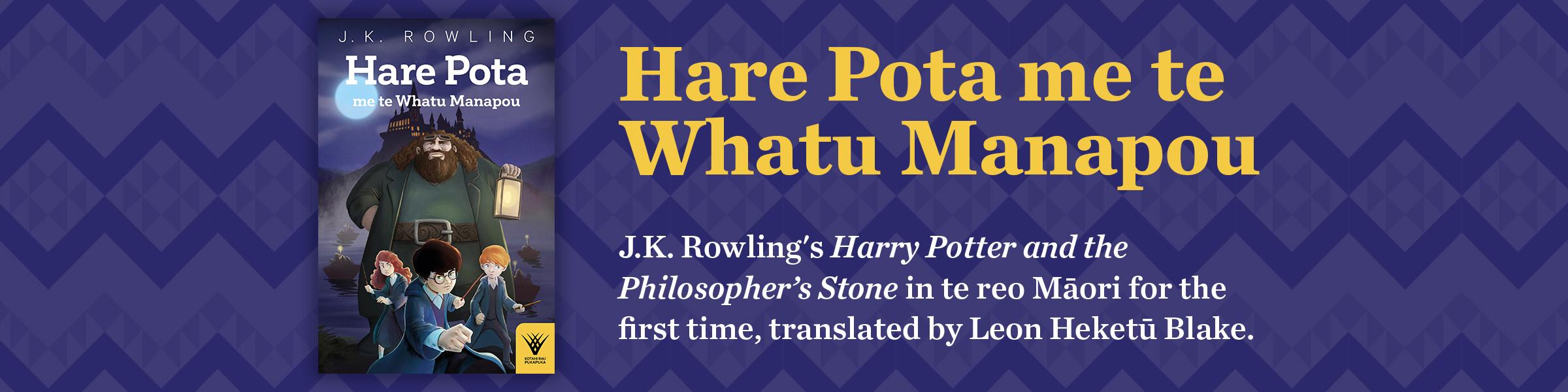 Hare Pota me te Whatu Manapou. Kotahi Rau Pukapuka 2
