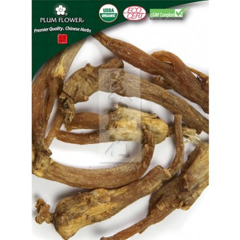 Ren Shen (Kirin Hong)- Medium, Certified Organic by Mayway