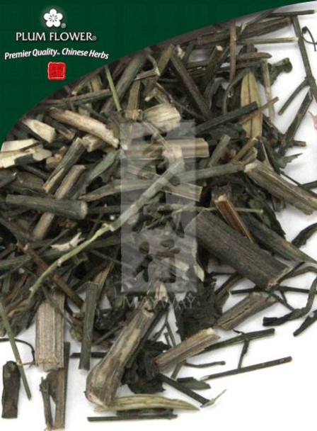 Andrographis Paniculata ( Chuan Xin Liana) - 1.17 pounds