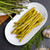 These delightful slender spears give a pop of flavor on their own or with a salad or sandwich. Think salt and vinegar on the classic green spring garden treat, with no added sugar.